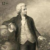 Фестиваль «Ты, Моцарт, Бог…»