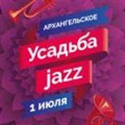 Усадьба Jazz в Москве-2017