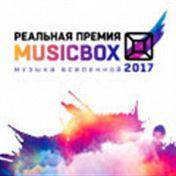 «Musicbox»