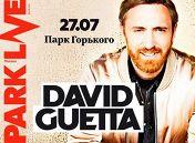 «Park Live»: Дэвид Гетта, Sofi Tukker