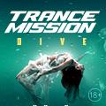 «Trancemission. Dive»