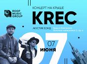 «Roof Music Fest»: Krec