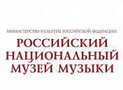 Оркестр «Столичный джаз» п/у Федора Ляшкевича