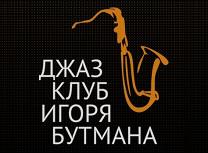 Квинтет Олега Бородина
