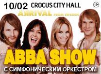 «Abba Show»: Arrival From Sweden (Швеция)