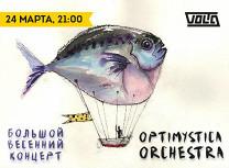 Optimystica Orchestra