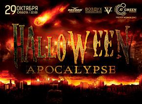 «Halloween Apocalypse»: Alpharock, The Dual Personality, Nadya Vozduh, Toper, Tr-Meet & Bigrock, SS Jack, Andeen K, Fdi, МС 4Ak
