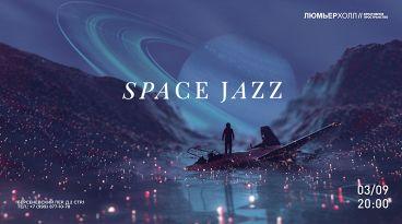 «Space Jazz»: Serenity Soul Quartet