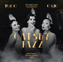 «Gatsby Jazz»: Backstage Girls Band