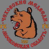 ГК Чеховские Медведи — ГК Донские Казаки-Юфу