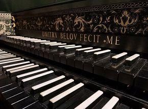 Фестиваль клавирной музыки «Hexachordum Apollinis»: ансамбль «Новая Голландия»