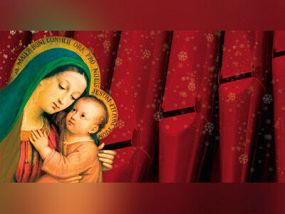 «Ave Maria»