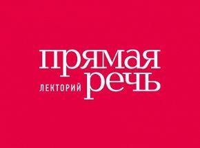 «Над балаганом небо…»: Константин Райкин