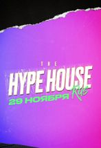 «The Hype House Rus»