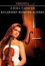«Violinea»