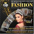 «Miss World Fashion Magazine & II Церемония вручений премий World Fashion Magazine Awards»