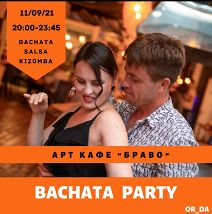 «Bachata Party»