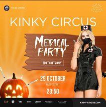 «Kinky Circus - Medical Party»