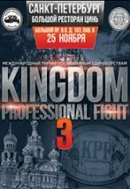 Kingdom Professional Fight 3