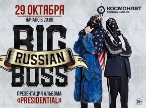Big Russian Boss