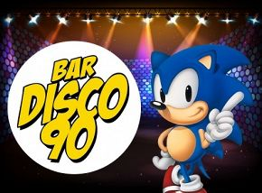 «Супер вечеринка 90-х»