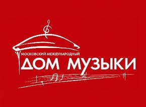 Алексей Попов и трио Сергея Васильева