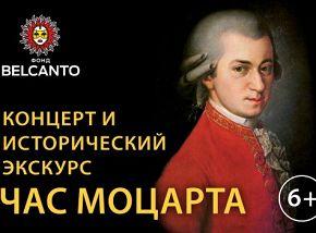 Камерный оркестр «Венеция». Дирижер и солист Антон Булкин (виолончель)