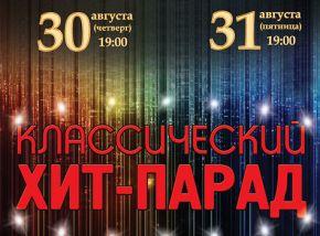 Камерный оркестр Центра Павла Слободкина. Дирижер Алексей Василенко