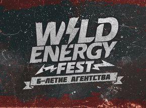 «Wild Energy Fest»: BrightDelight, «Ермак!», Illidiance