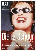 Diane Schuur (Дайан Шуур)