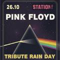 «Pink Floyd Tribute Show»: Rain Day