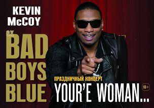 "KEVIN McCOY ""BAD BOYS BLUE"""