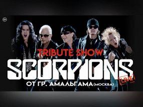 Tribute to Scorpions
