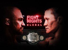 Fight Nights Global 95
