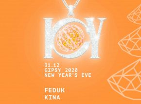 «ICY New Year»: Feduk, Kina