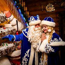 """Интерактивно-экскурсионная программа """"В поисках Деда Мороза"""" (Декабрь)"""