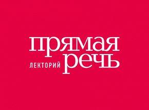 Татьяна Пигарева. Тайная жизнь Дали и Gala