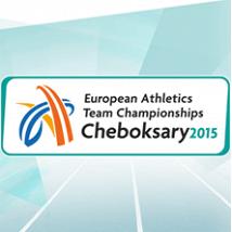 Командный Чемпионат Европы по легкой атлетике