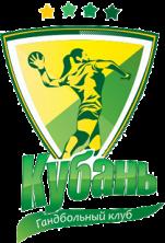 ГК Кубань (Краснодар) — ГК Уфа-Алиса (Уфа)