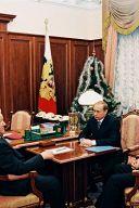 «Я ухожу...»: как сменялись российские лидеры
