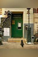 Дневная пешеходная прогулка по следам романа «Мастер и Маргарита» с посещением «Булгаковского Дома» и «Нехорошей квартиры»